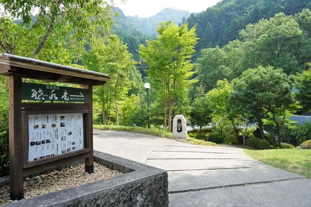 0501_街道茶店_聴水庵_2018-07-26 09.50.48-ILCE-6000
