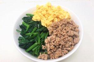 2018-01-17 三色丼