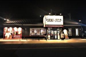 2018-02-16 いきなりステーキ西条