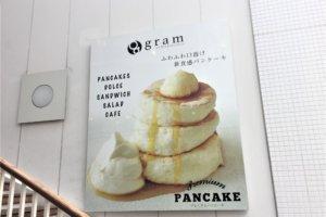 2018-03-11 gram 高松丸亀町店