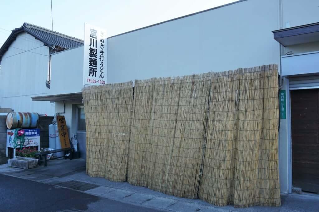 宮川製麺所0201_2018-08-31 07.30.25-ILCE-6000