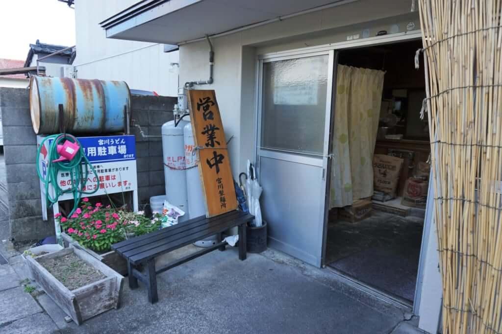 宮川製麺所0104_2018-08-31 07.44.52-ILCE-6000