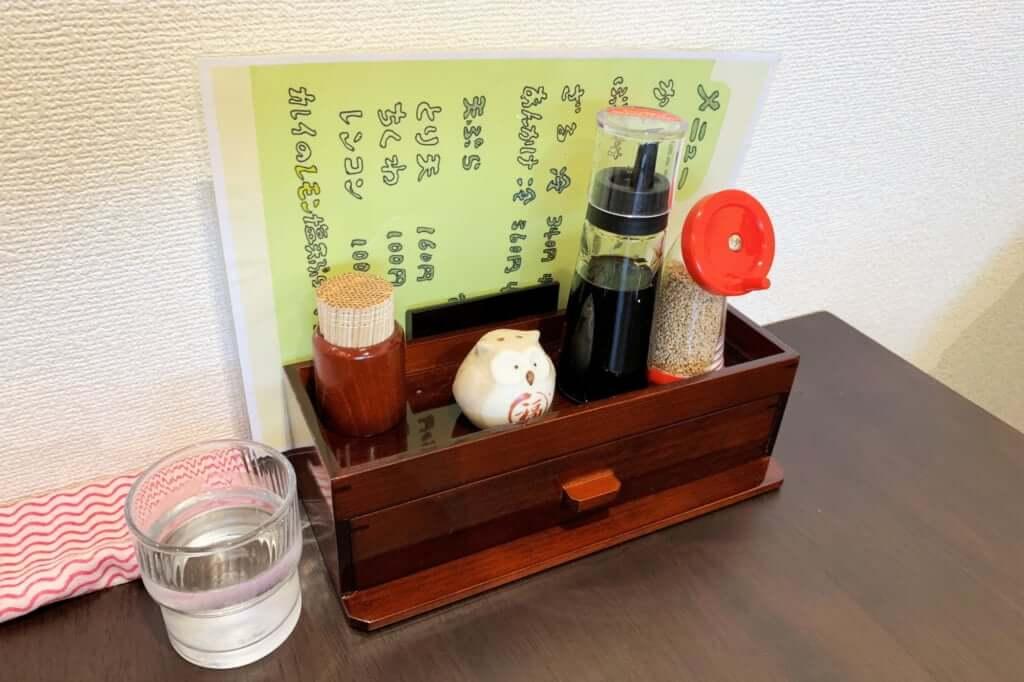 松ゆき 店内0201_2018-09-28 11.37.24