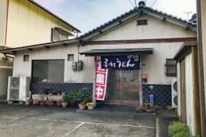 0306_2019-02-07 瀬戸うどんアイキャッチ