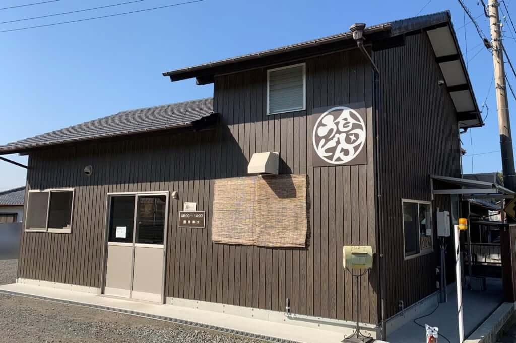 0201_2019-02-05 合田うどん