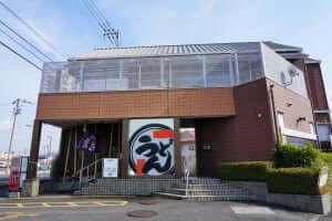 0301_2019-01-25 七宝亭 アイキャッチ
