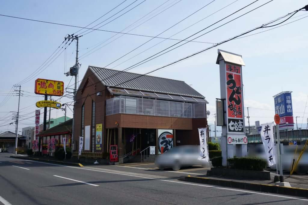 0301_2019-01-25 七宝亭 ローカル