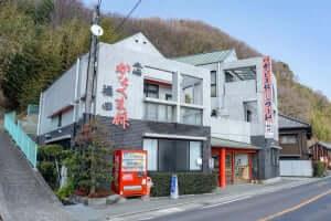 0103_2019-02-26 11.43.21かなくま餅福田