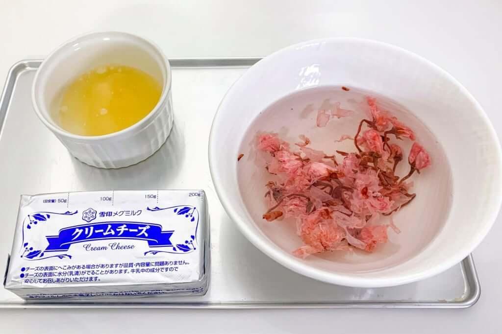 2019-03-16 14.20.17_下準備_桜甘酒レアチーズケーキ