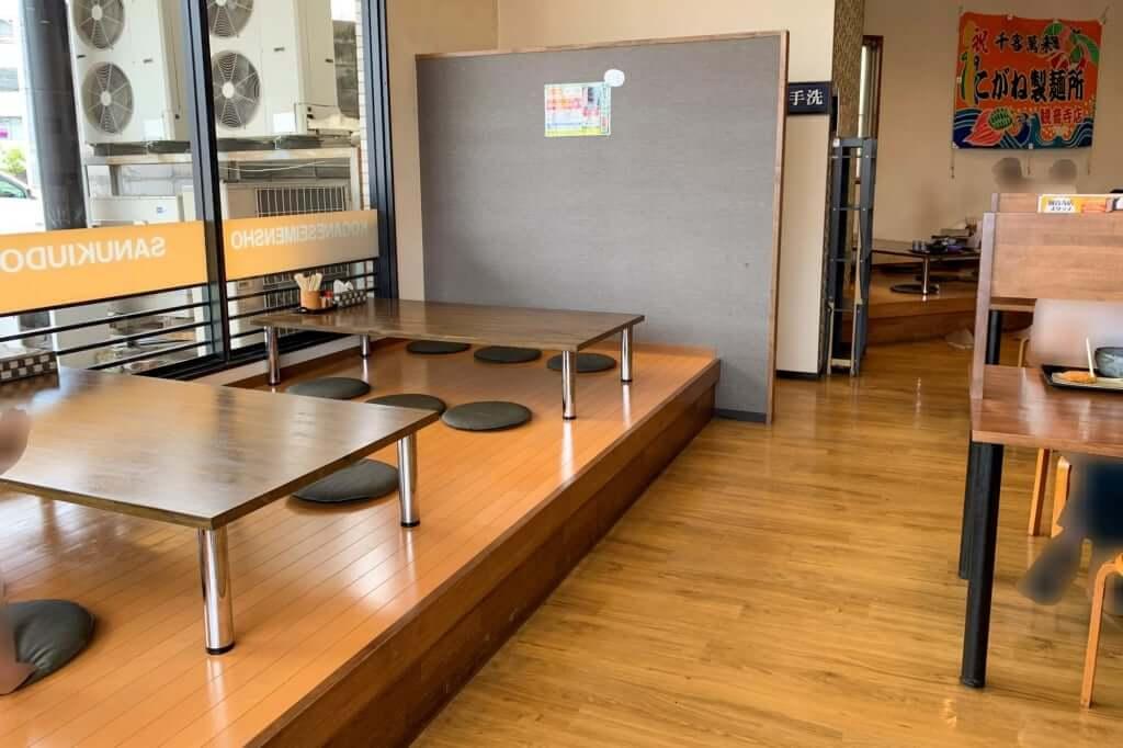 小上がり_こがね製麺所_観音寺店
