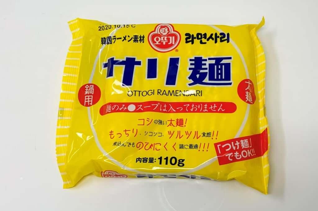 カルディ_かぼす鍋つゆ_締めの麺