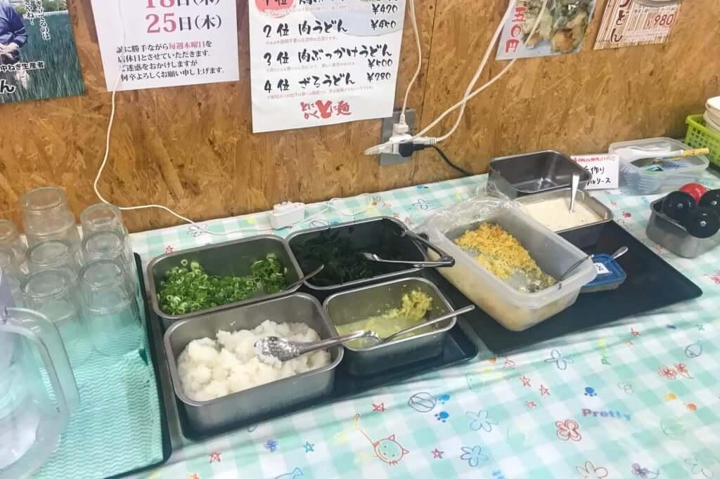 薬味コーナー_とにかく_とに麺_2019-06-28