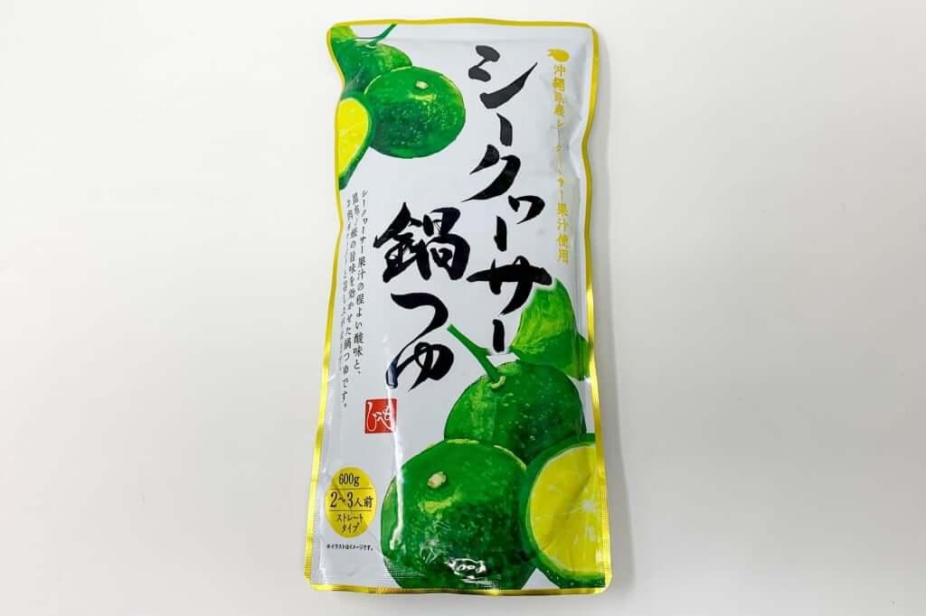 パッケージ表_もへじのシークヮーサー鍋つゆ_2019-12-19