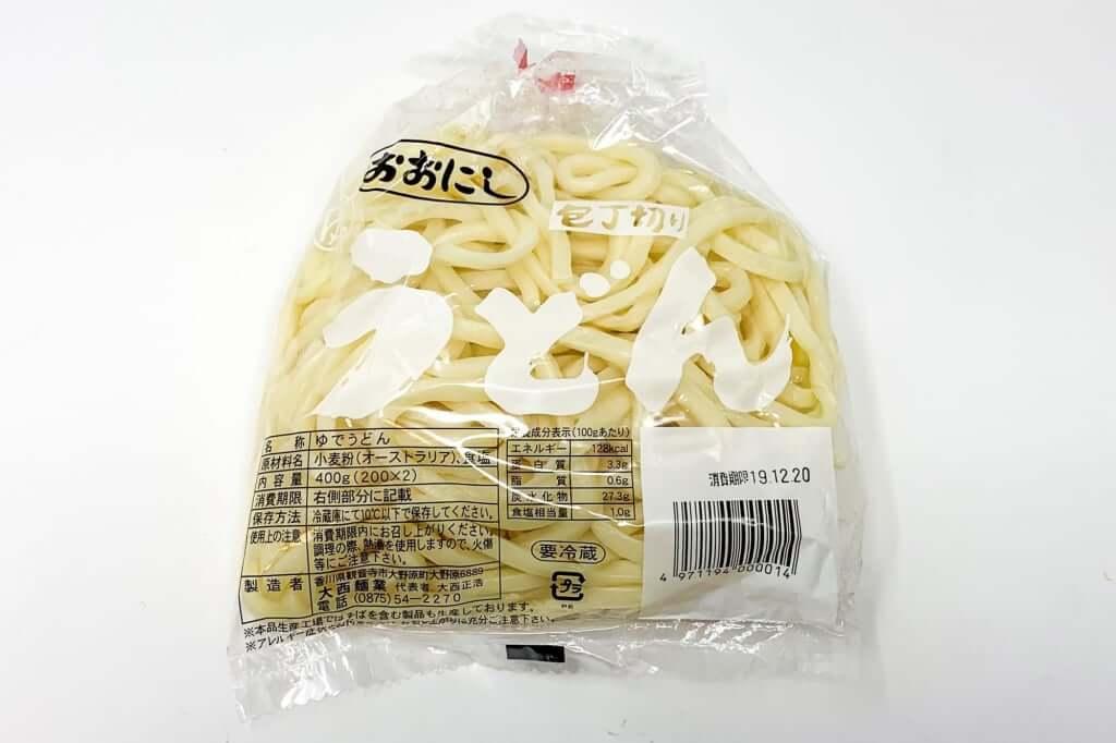 しめのうどん_もへじのシークヮーサー鍋つゆ_2019-12-19