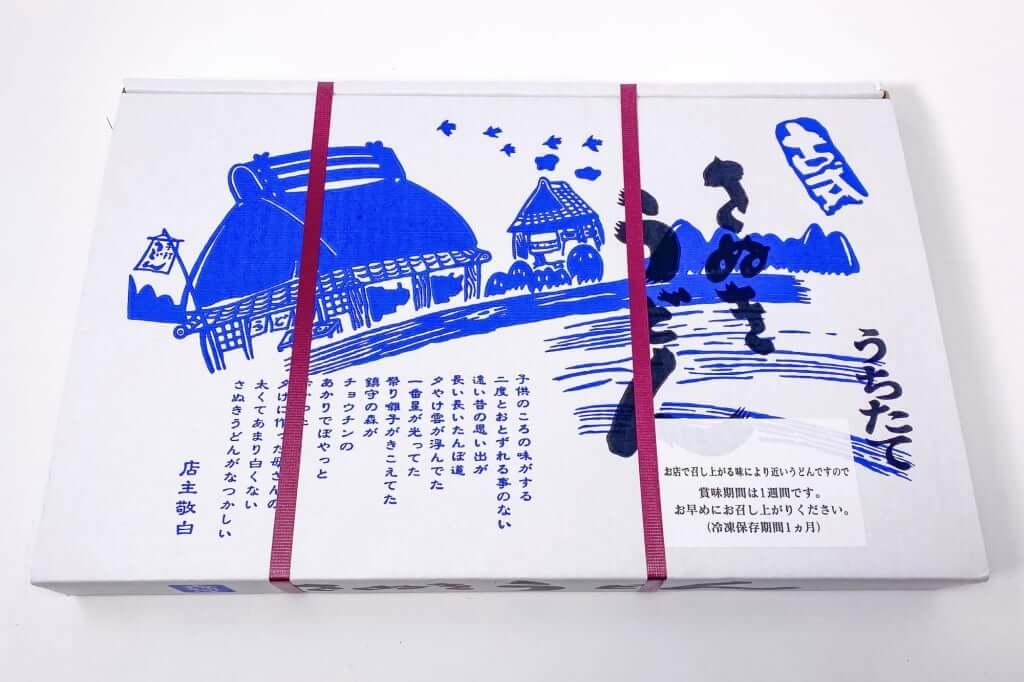 パッケージ日の出製麺所_2020-04-25