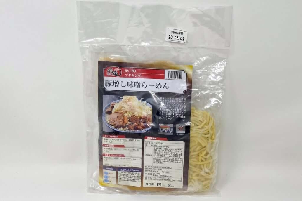 パッケージ_ブタキング_豚増し味噌らーめん_2020-04-05
