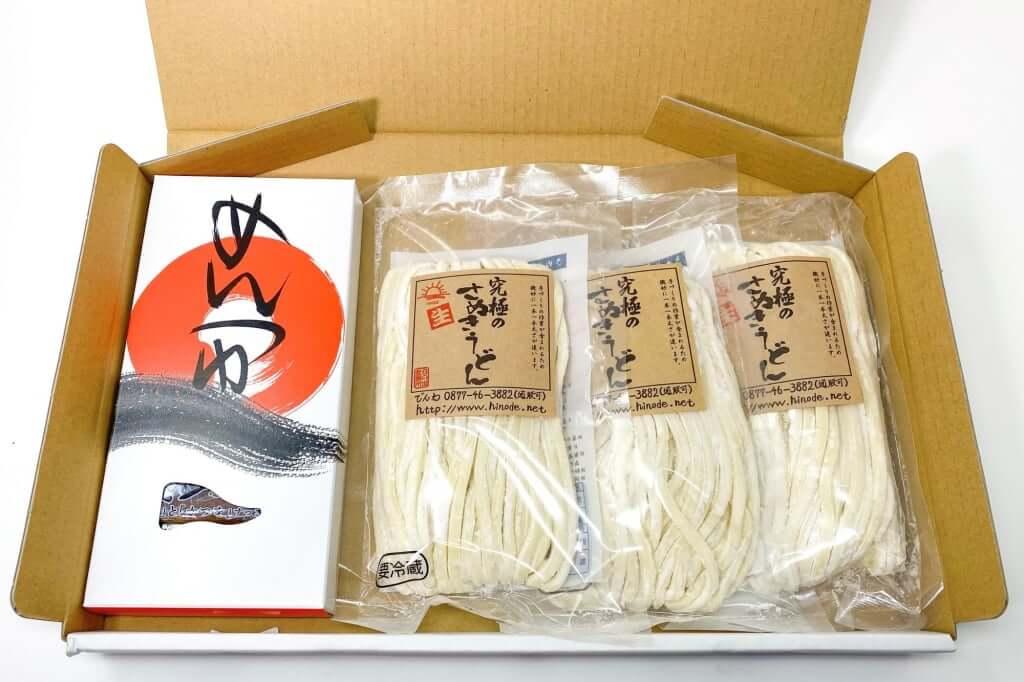 開封_日の出製麺所_2020-04-25