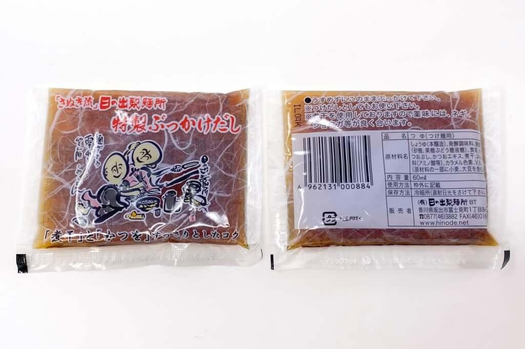 つゆ・表裏_日の出製麺所_2020-04-25