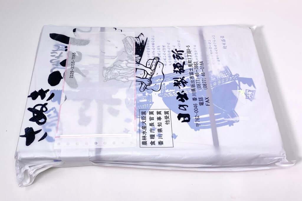 届いた状態_日の出製麺所_2020-04-25