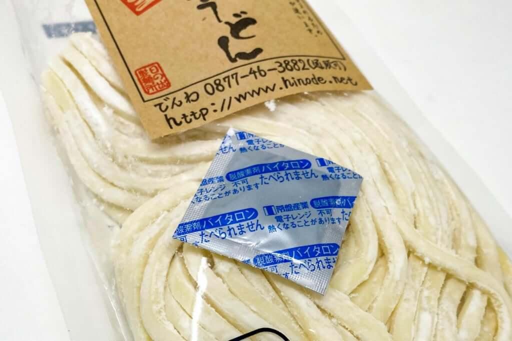 乾燥剤_日の出製麺所_2020-04-25