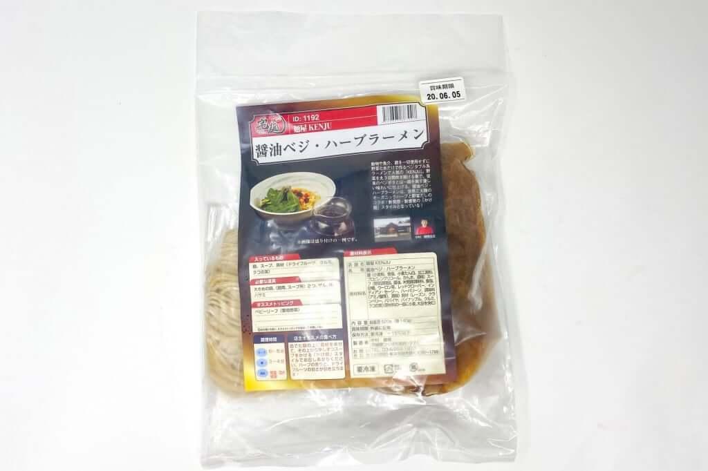 パッケージ_麺屋KENJU 醤油ベジ・ハーブラーメン_2020-05-02