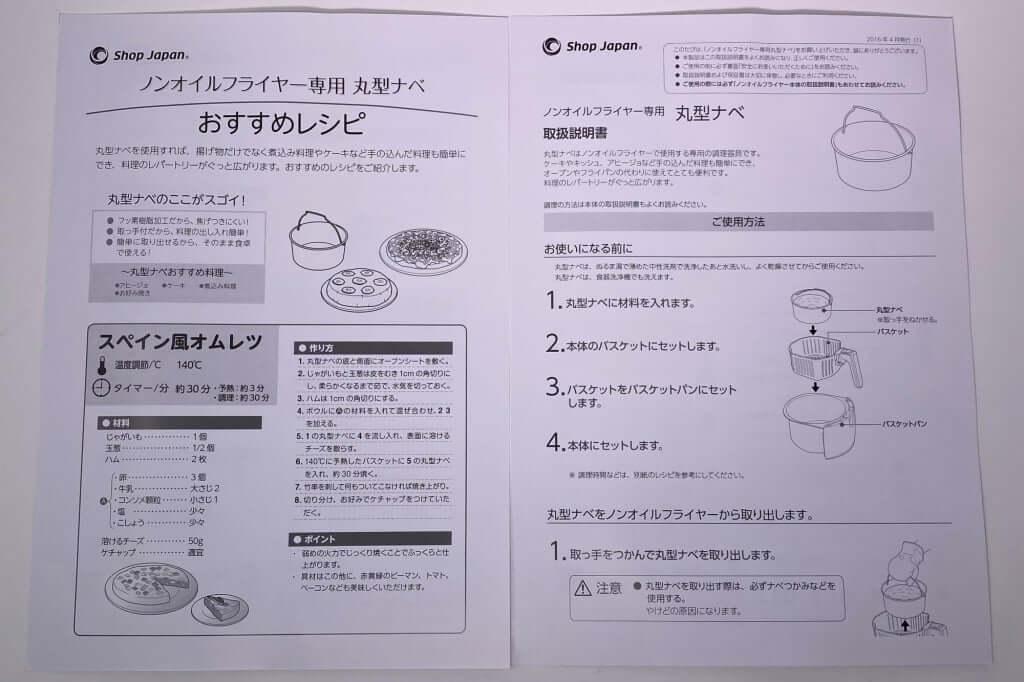 丸形鍋おすすめレシピ_表_カラーラ_2020-04-25