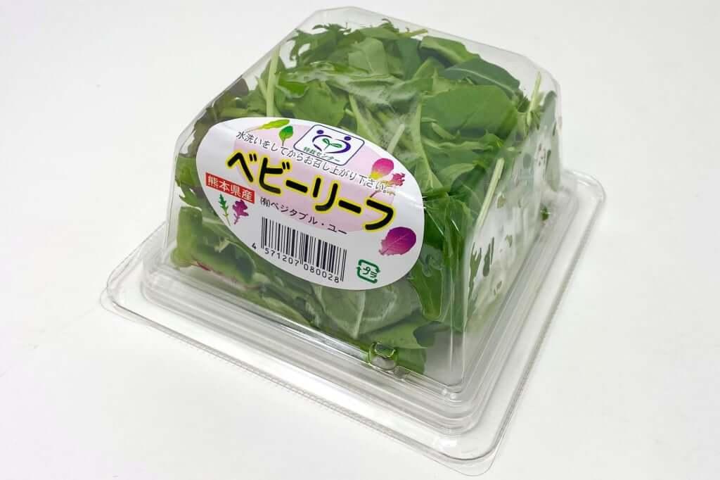 オススメトッピング_麺屋KENJU 醤油ベジ・ハーブラーメン_2020-05-02