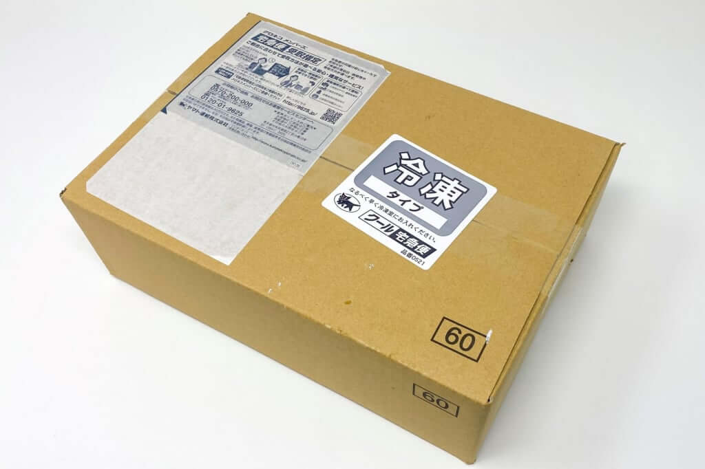 梱包_麺屋KENJU 醤油ベジ・ハーブラーメン_2020-04-30