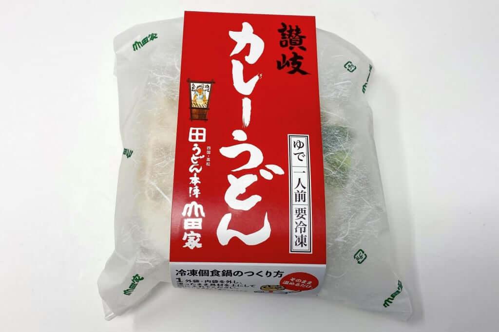 個食カレーうどん_山田家_讃岐カレーうどん_2020-05-23