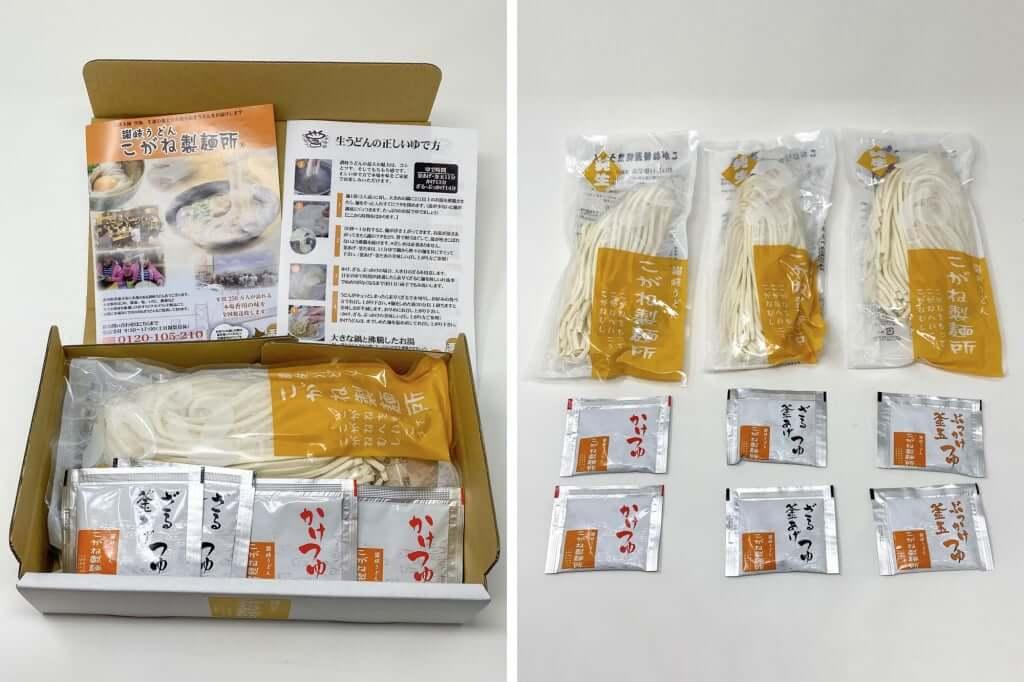 開封_こがね製麺所_2020-05-16