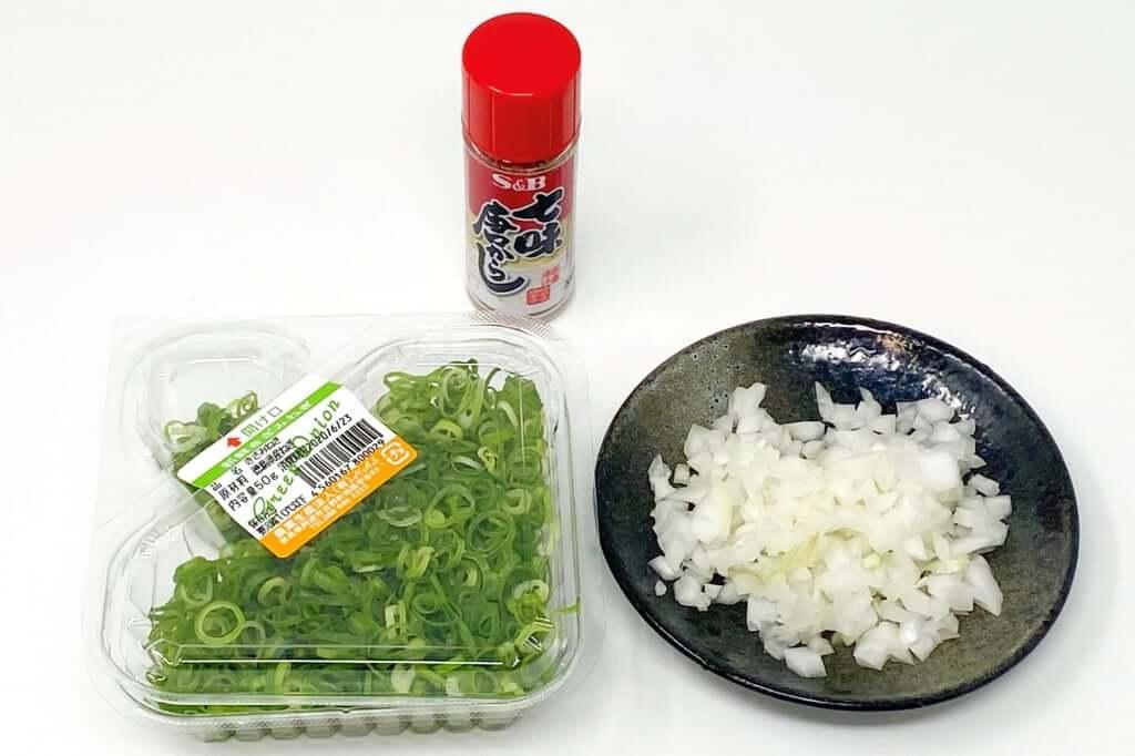 オススメトッピング_麺場voyage_帆立キノコ潮味_2020-06-22