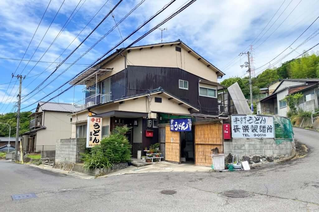 外観_長楽製麺所_2020-06-10