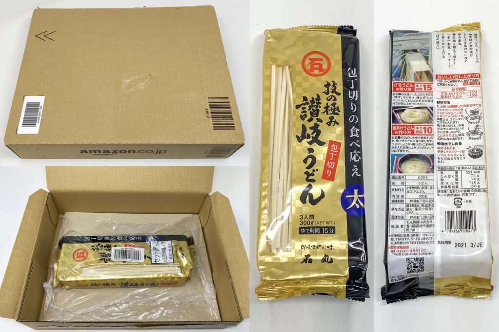 パッケージ_石丸製麺_技の極み讃岐うどん_2020-05-29