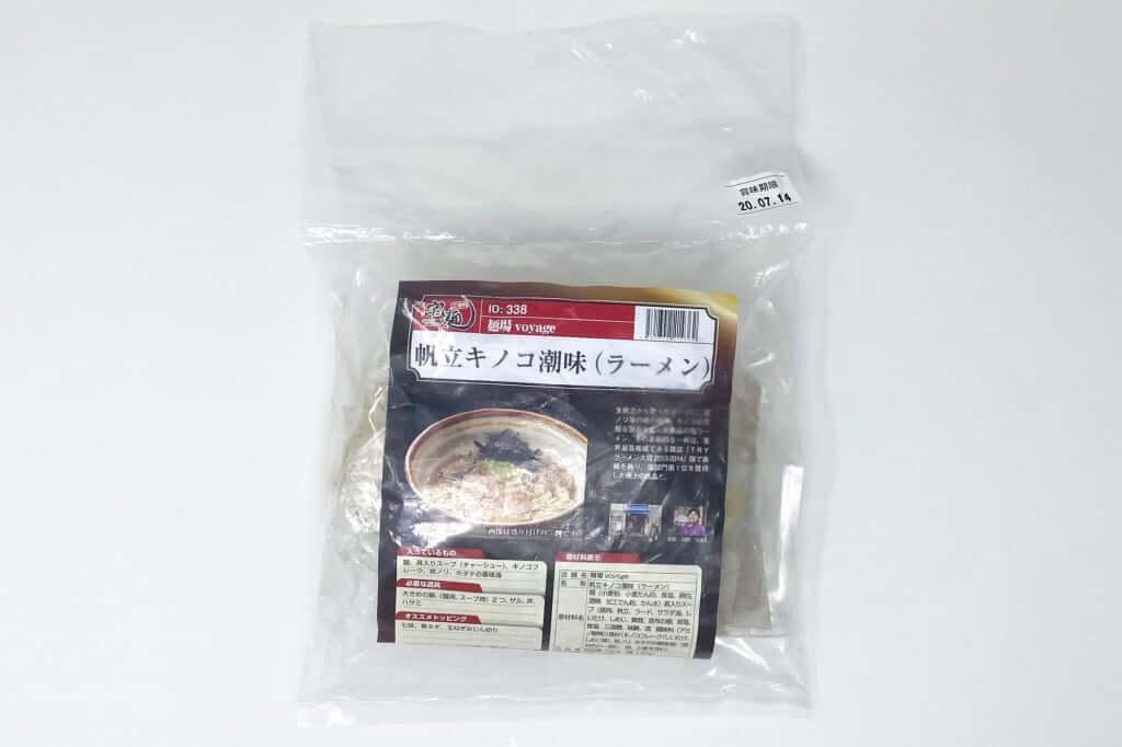 パッケージ_麺場voyage_帆立キノコ潮味_2020-06-22