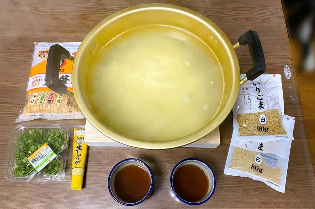 たらいうどん_石丸製麺_技の極み讃岐うどん_2020-05-29