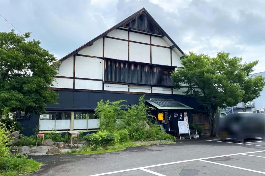 店舗外観_めんや七福 別邸_2020-07-09