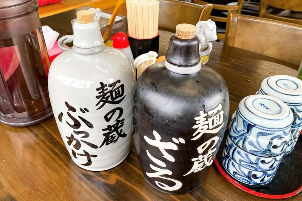 出汁とっくり_麺の蔵_2020-07-17