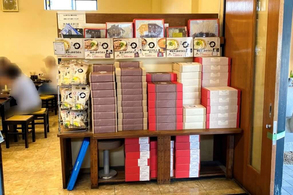 お土産コーナー_麺処 綿谷丸亀店_2020-07-15