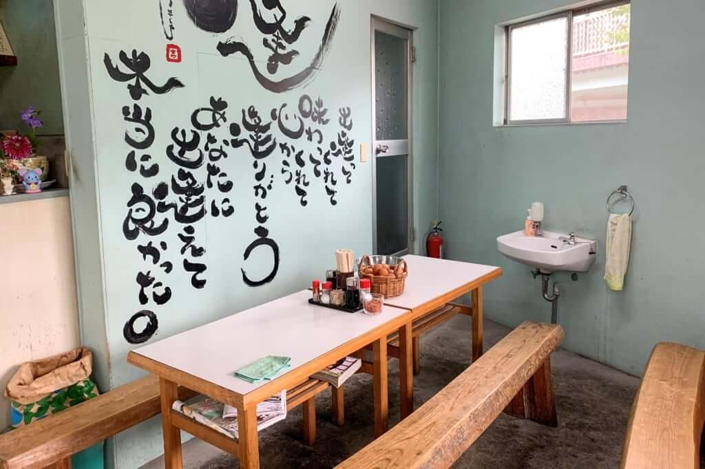 店内の雰囲気_三嶋製麺所_2020-07-08
