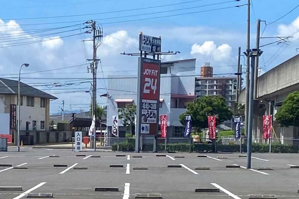 看板が目印_讃州製麺_2020-07-29
