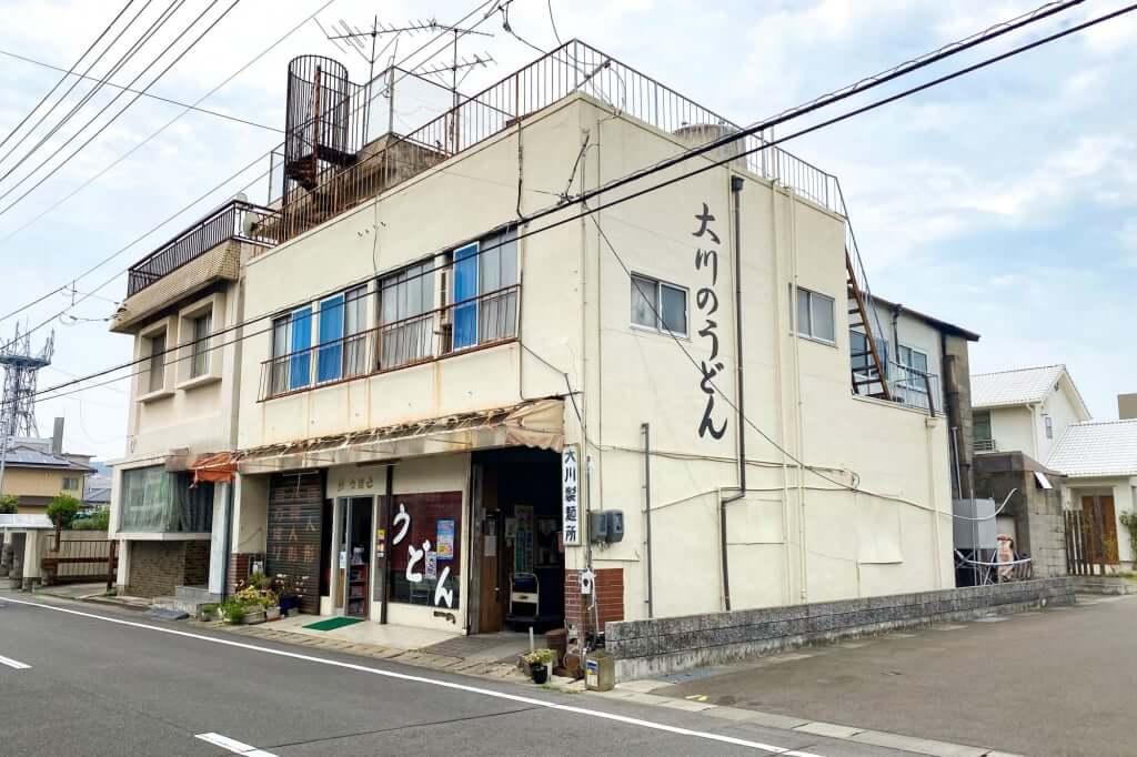 店舗外観_大川製麺所_2020-09-09