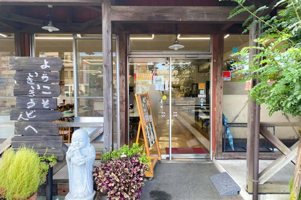 お店の入り口_いきいきうどん坂出本店_2020-09-23