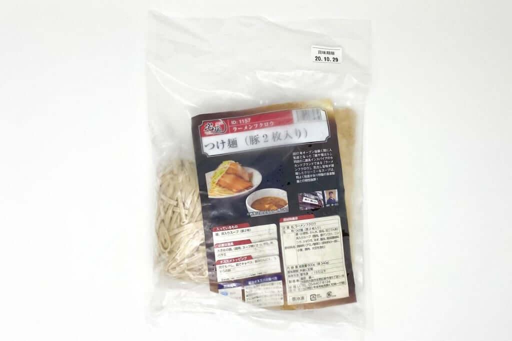 パッケージ_つけ麺_ラーメンフクロウ_2020-10-10