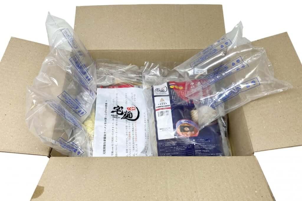 買ったもの_宅麺_注文_2020-09-20