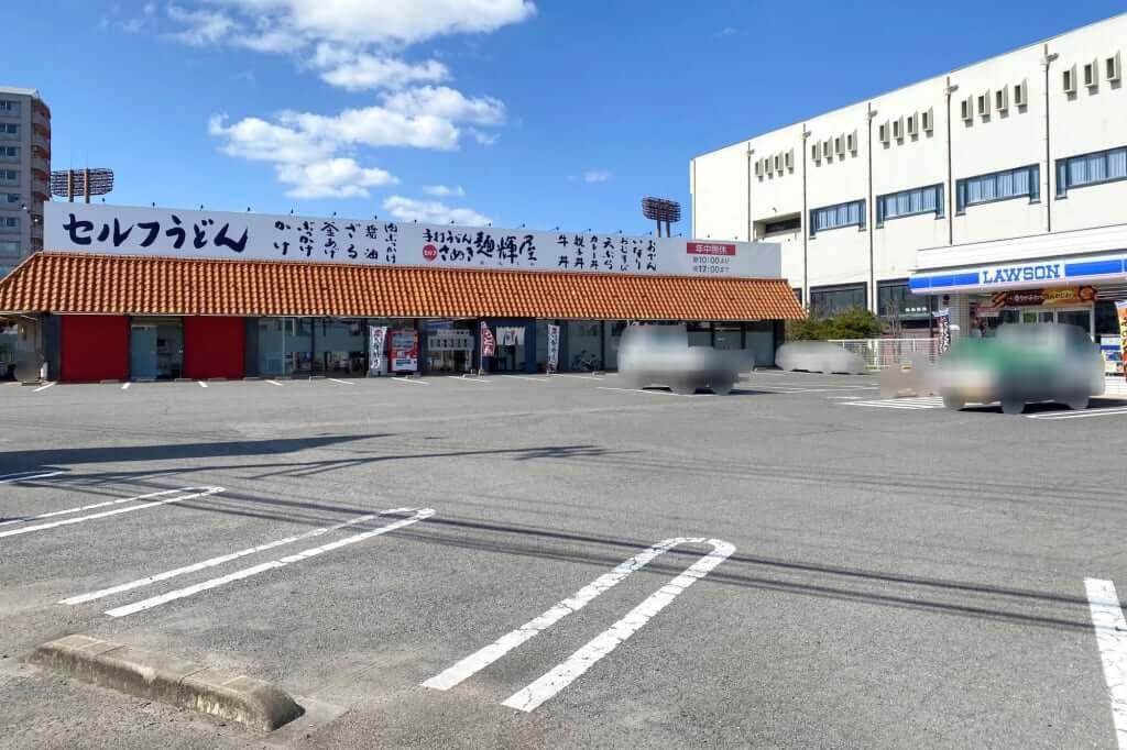 店舗外観_麺輝屋_2020-10-07