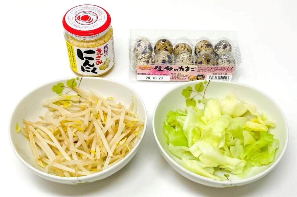 おすすめトッピング_つけ麺_ラーメンフクロウ_2020-10-10