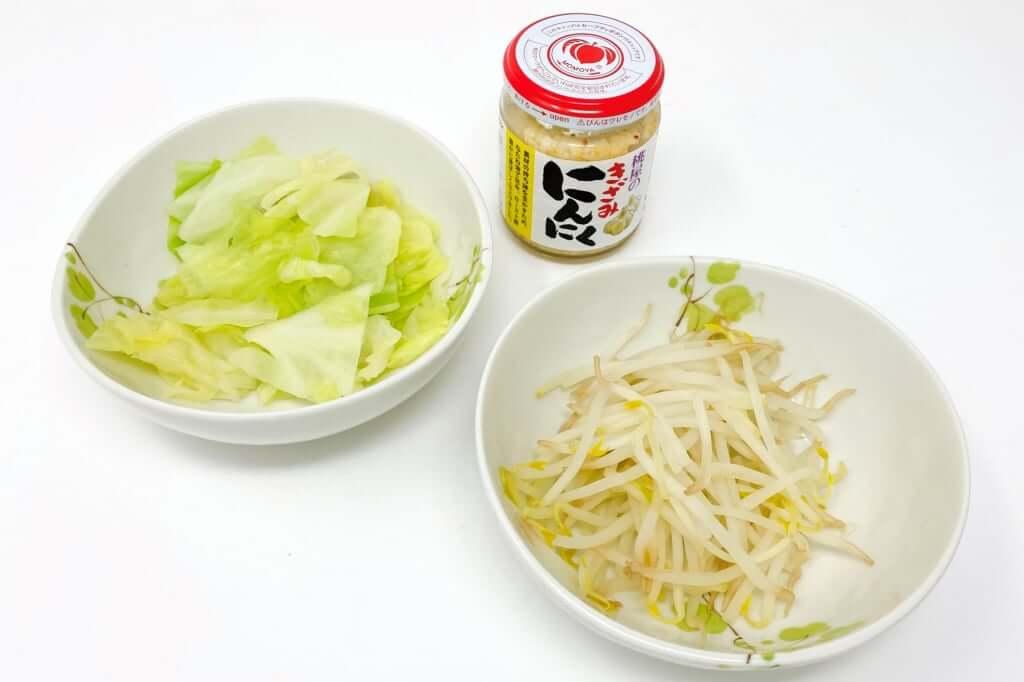 オススメトッピング_雷そば_雷本店_宅麺_2020-09-17