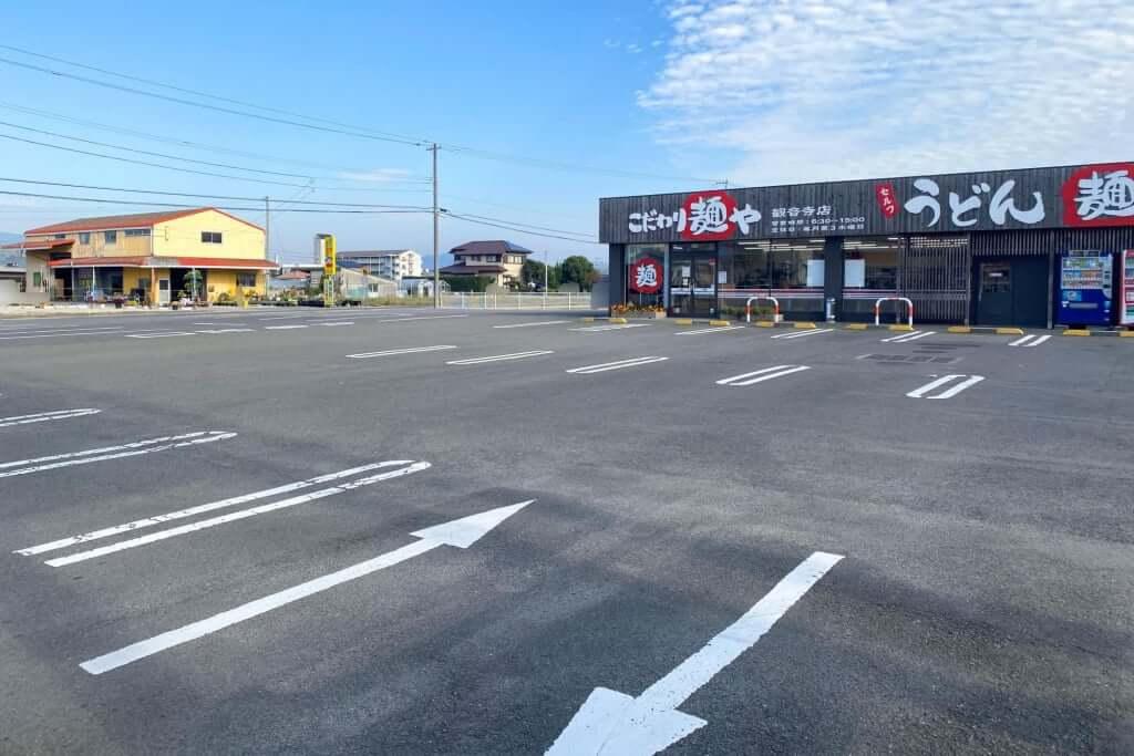 駐車場_こだわり麺や_観音寺店_2020-11-06