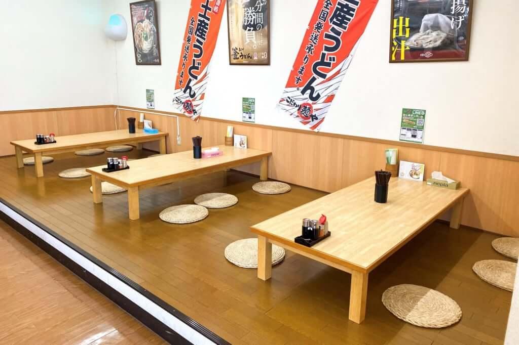 座敷席_こだわり麺や_観音寺店_2020-11-06