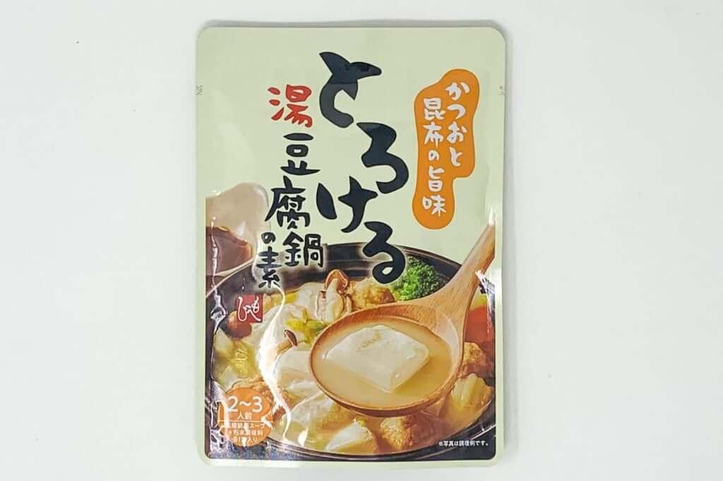 パッケージ表_カルディで買ったもの_とろける湯豆腐の素_2020-11-28 16.25.01